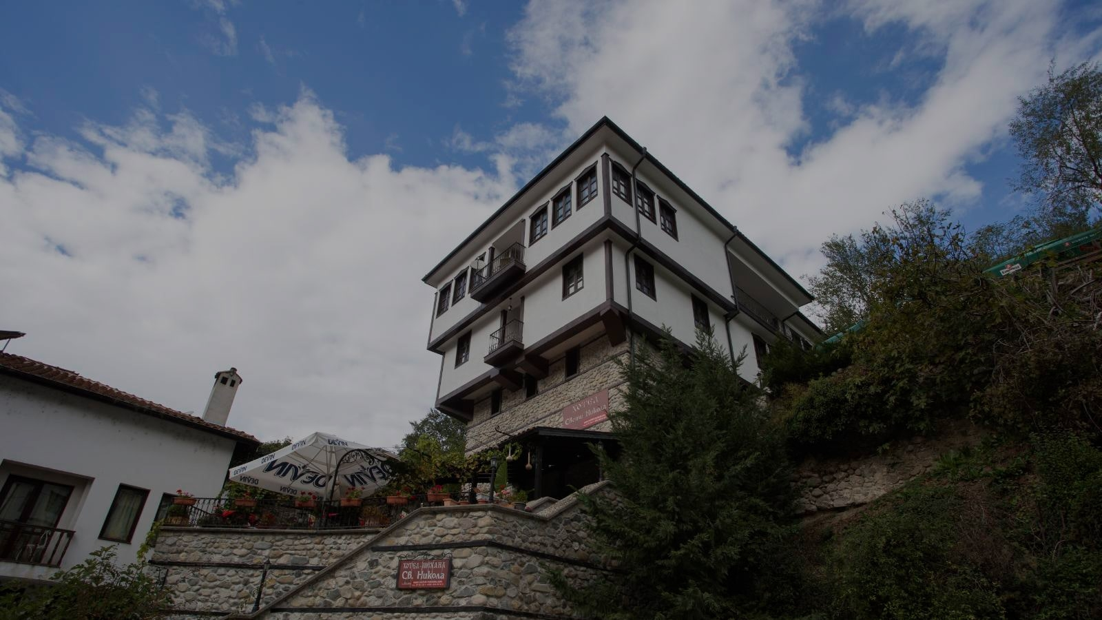 Family Hotel<br> in Melnik, Bulgaria